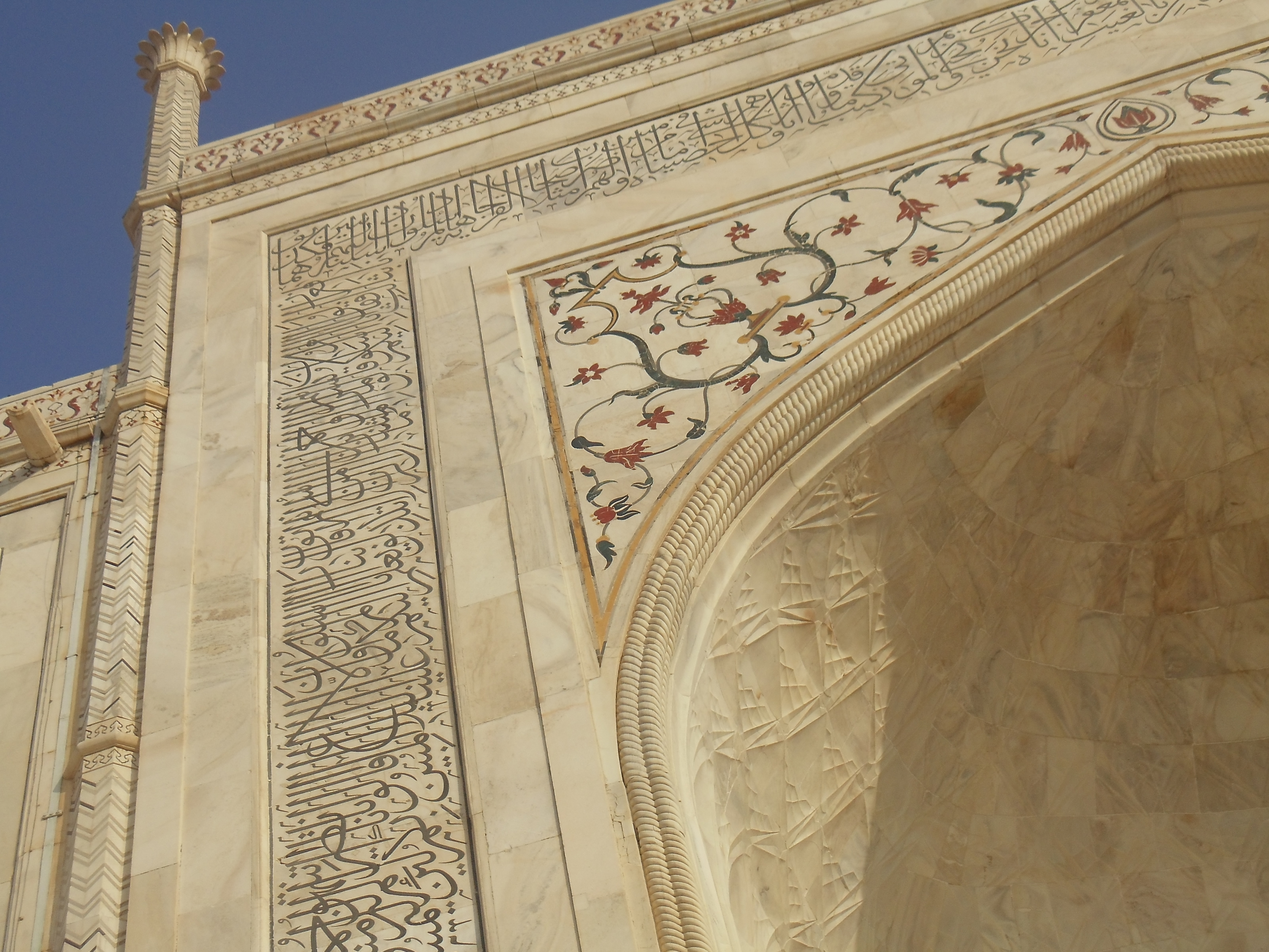 trip to taj mahal Meeting our tour guide in agra city and proceeding to taj mahal taj mahal is a seven wonders of the world and also a world heritage site taj mahal is neither and english word nor and hindi word.
